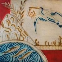 Baghdad Heron
